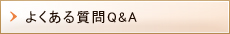 ??????Q&A